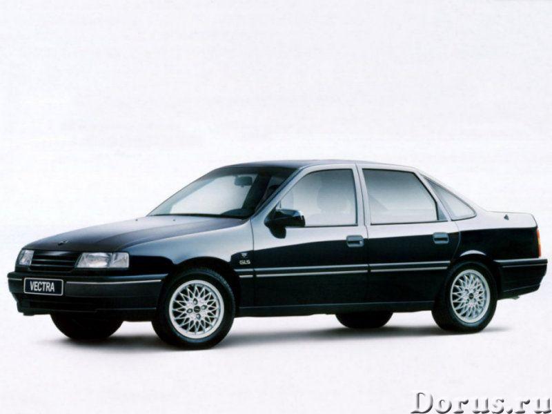 Продам б. У. запчасти для OPEL VECTRA-A 1992г. МКПП, двери с правой стороны, стекла, подвеска, стоп..., фото 1