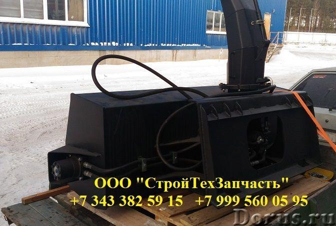 Снегоуборщик роторный (шнекоротор) для мини-погрузчика - Запчасти и аксессуары - Предлагаем снегоубо..., фото 3