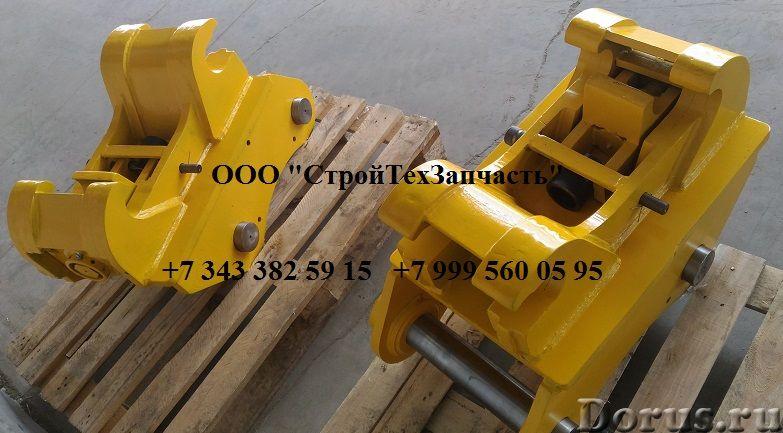 Механический квик-каплер на экскаватор 19 - 25 тонн - Запчасти и аксессуары - У нас вы можете купить..., фото 2