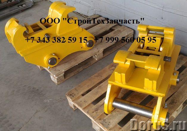 Механический квик-каплер на экскаватор 19 - 25 тонн - Запчасти и аксессуары - У нас вы можете купить..., фото 5
