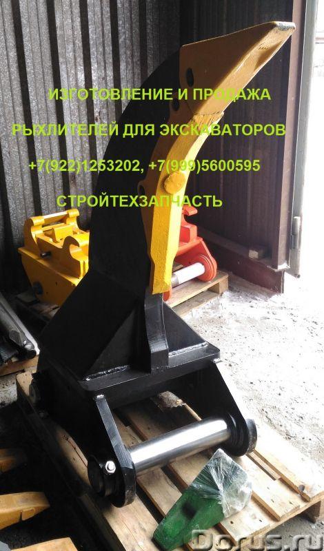 Рыхлитель клык на экскаватор 45 - 60 тонн - Запчасти и аксессуары - Рыхлитель клык на экскаватор 45..., фото 2
