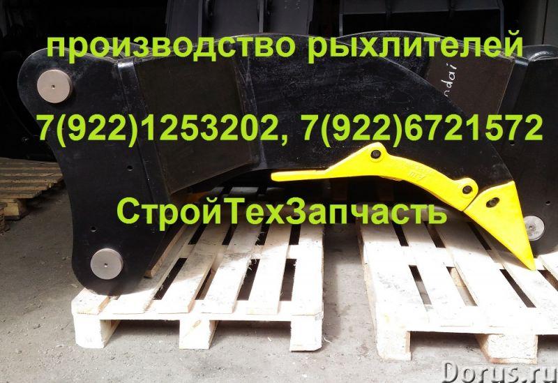 Рыхлитель клык на экскаватор 45 - 60 тонн - Запчасти и аксессуары - Рыхлитель клык на экскаватор 45..., фото 4