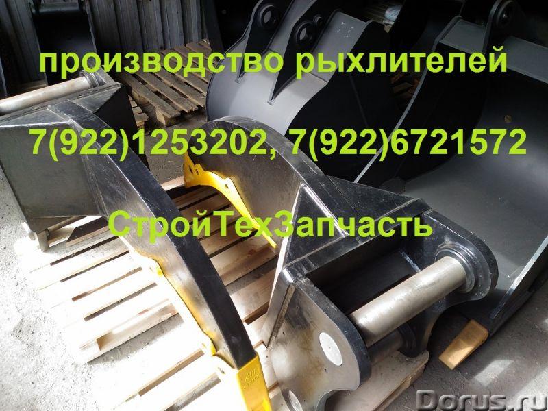 Рыхлитель клык на экскаватор 45 - 60 тонн - Запчасти и аксессуары - Рыхлитель клык на экскаватор 45..., фото 5
