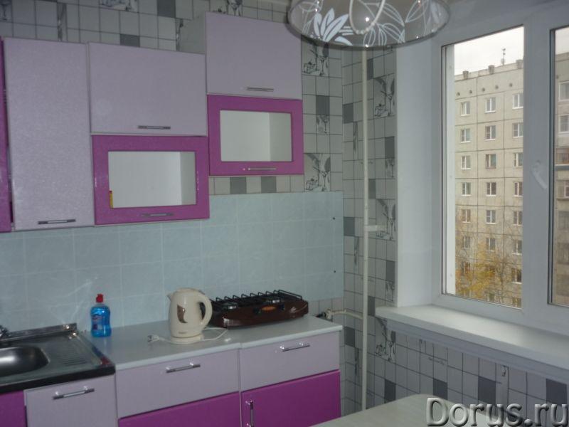 Сдам уютную квартиру в центре города - Аренда квартир - В отличном состоянии, длительный опыт работы..., фото 1