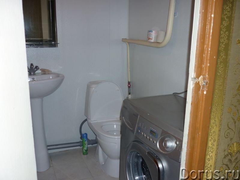 Сдам уютную квартиру в центре города - Аренда квартир - В отличном состоянии, длительный опыт работы..., фото 6